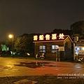 蘇州遊古運河 (1)