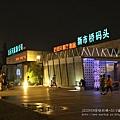 蘇州遊古運河 (2)