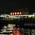 蘇州遊古運河 (18)