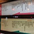 蘇州遊古運河 (133)
