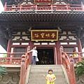 寒山寺 (47)