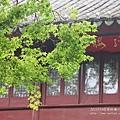 寒山寺 (117)