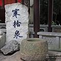 寒山寺 (129)
