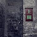 楓橋勝蹟+歐尚商場 (13)