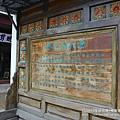 楓橋勝蹟+歐尚商場 (37)