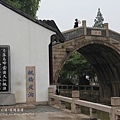 楓橋勝蹟+歐尚商場 (77)