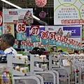楓橋勝蹟+歐尚商場 (126)