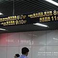 上海行住金門大酒店 (29)