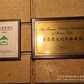 上海行住金門大酒店 (37)