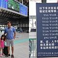 蘇州動車車站