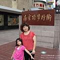 上海南京路步行街 (7)