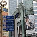 上海南京路步行街 (3)