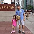 上海南京路步行街 (5)