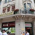上海南京路步行街 (15)