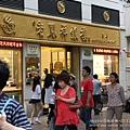 上海南京路步行街 (29)