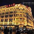 上海南京路步行街 (48)