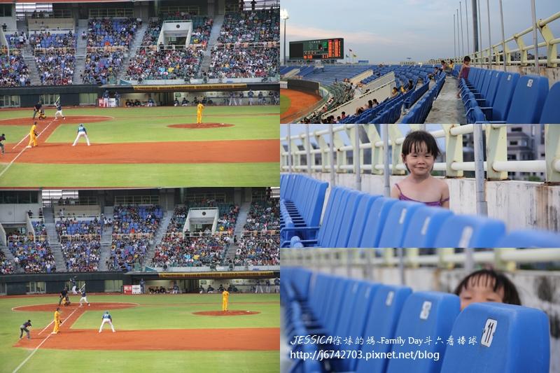 徐妹6Y 在斗六棒球場008
