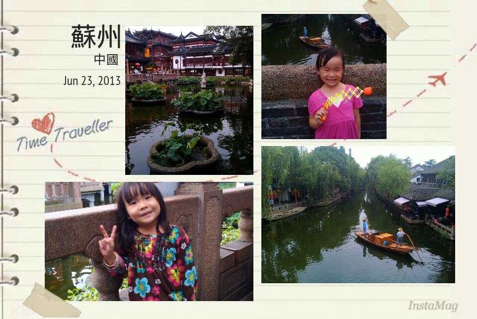 徐妹6Y在上海豫園