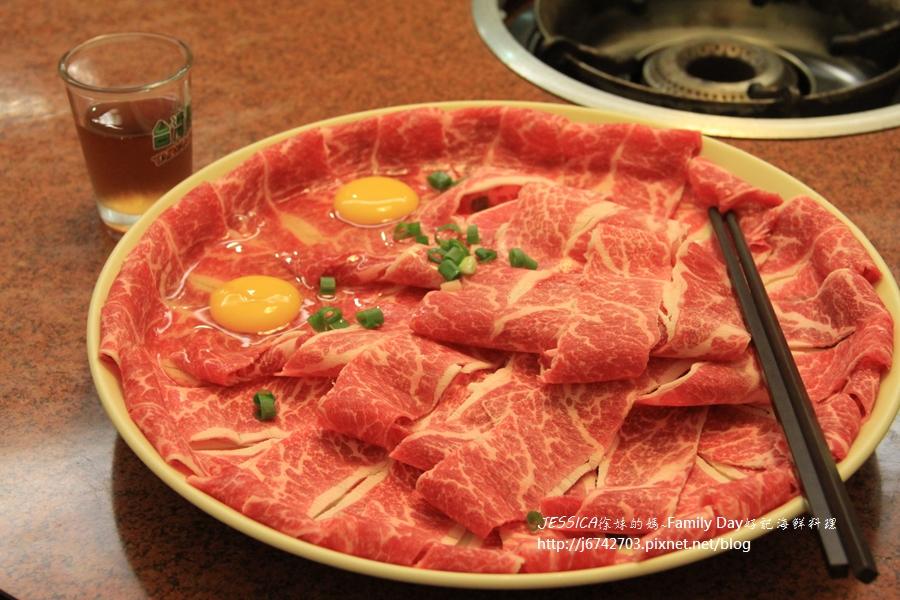 大里好記海鮮餐廳聚餐 (11)