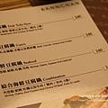 金典綠園道飯饌韓式料理 (4)