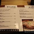 金典綠園道飯饌韓式料理 (6)