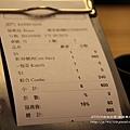 金典綠園道飯饌韓式料理 (43)