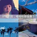 10.7中興新村 (2)