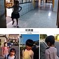 10.17徐妹班親會(1)