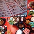 10.27老先覺晚餐