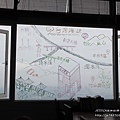 竹山山上閱讀 (2).JPG