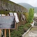 竹山山上閱讀 (5).JPG