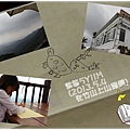 竹山山上閱讀 (30).JPG