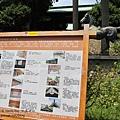 桃園神社 (15)