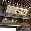 桃園神社 (70)