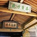 桃園神社 (79)