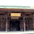 桃園神社 (82)