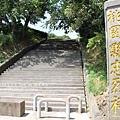 桃園神社 (103)