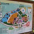 新竹市立動物園遊 (5)