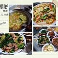 10.31晚餐 (2)
