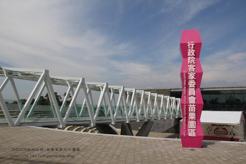 苗栗客家文化園區 (9)