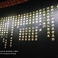 苗栗客家文化園區 (190)