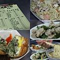徐妹5Y2M三訪東石漁人碼頭003