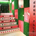 三遊元首館 (13)