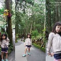 徐妹5Y2M溪頭二訪妖怪村006.jpg