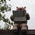溪頭妖怪村&童話森林 (76).JPG