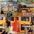 徐妹4Y11M在日本富士電視台07