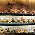 AQUA CITY 麵祭午餐 (9)