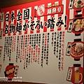 AQUA CITY 麵祭午餐 (15)