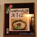 AQUA CITY 麵祭午餐 (18)
