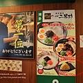 AQUA CITY 麵祭午餐 (26)